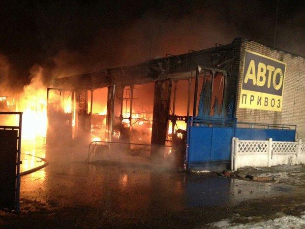 Пожар наулице Лынькова вМинске