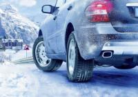 Пять правил зимнего вождения