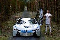 BMW Vision EfficientDynamics – суперкар будущего
