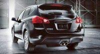 Nissan выпустил особую версию североамериканского кроссовера Rogue Krom