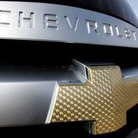 GM выпускает на российский рынок конкурента Ford Focus и Mazda 3