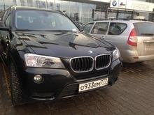 BMW X3 xDrive20 AT