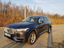 Volvo XC90 2.5 T AWD (210 Hp) AT