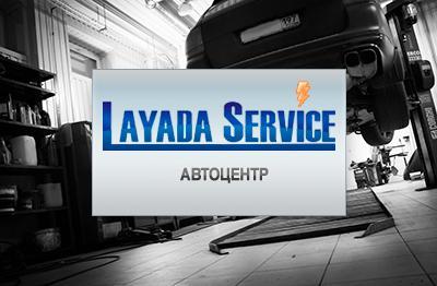 Layada Service на Железнодорожной 25