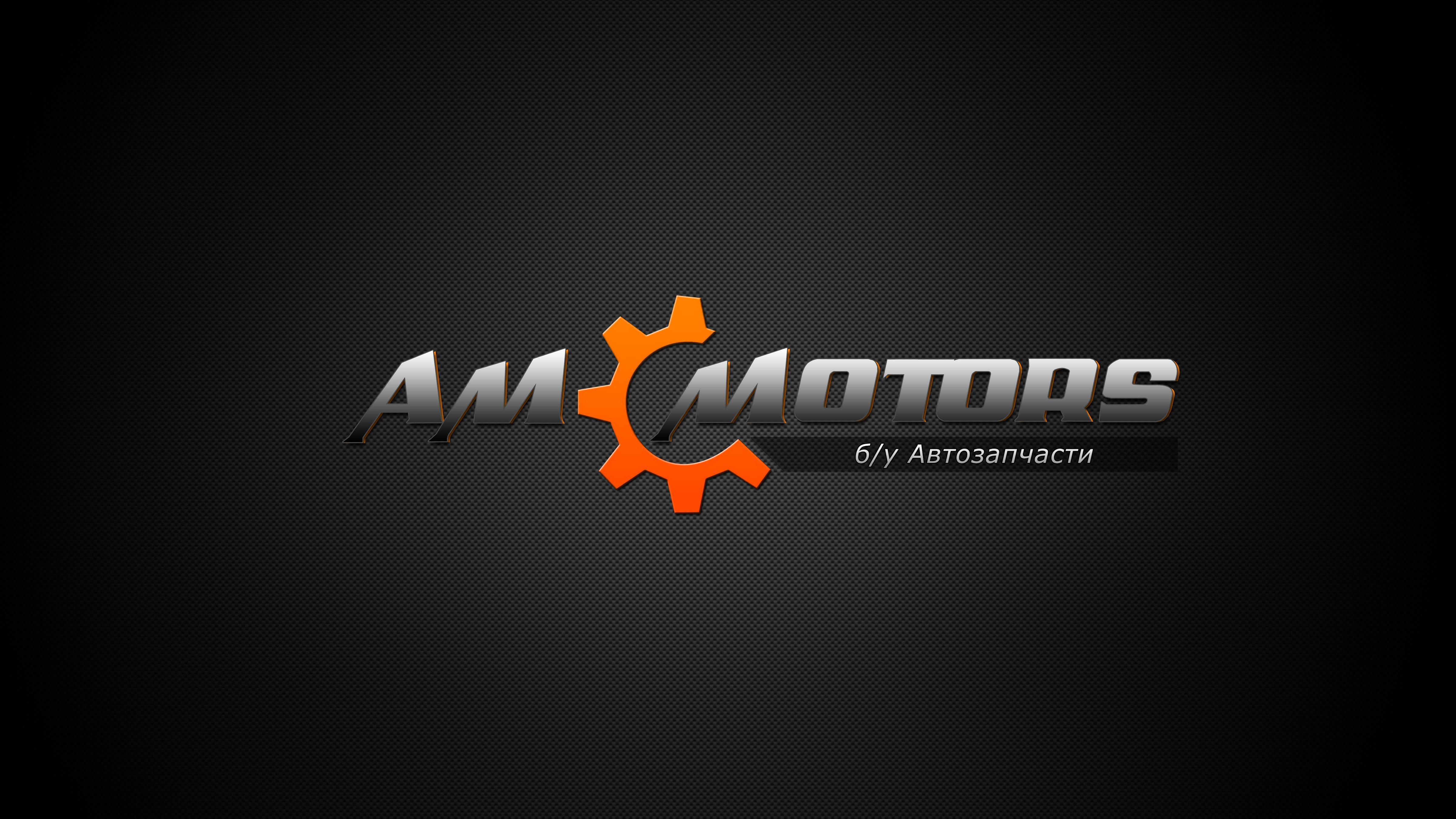 AM-Motors