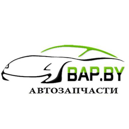 Автозапчасти Belautoparts.by