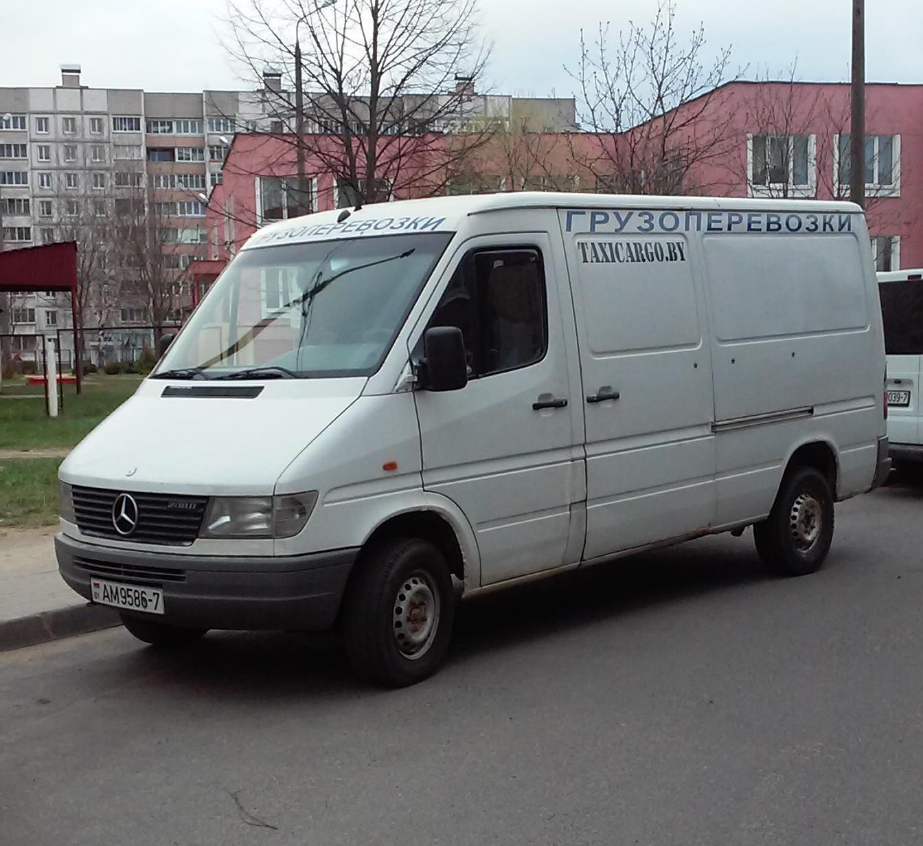 ИП Вашкевич И.Л.