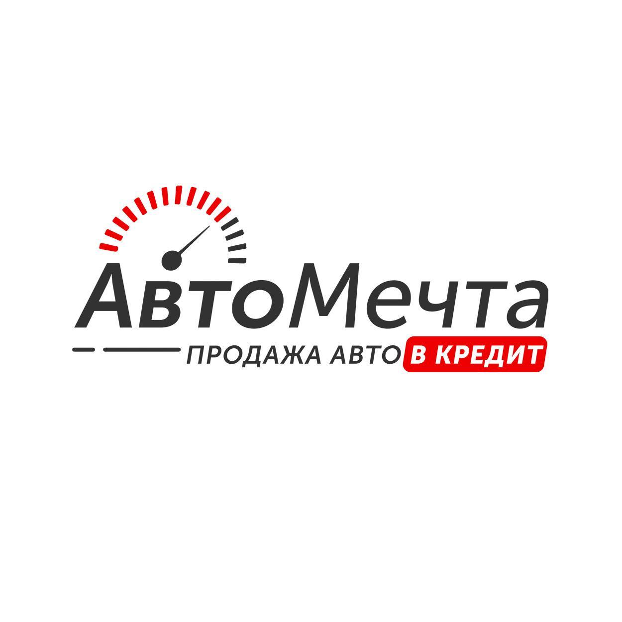 Автохаус Авто Мечта