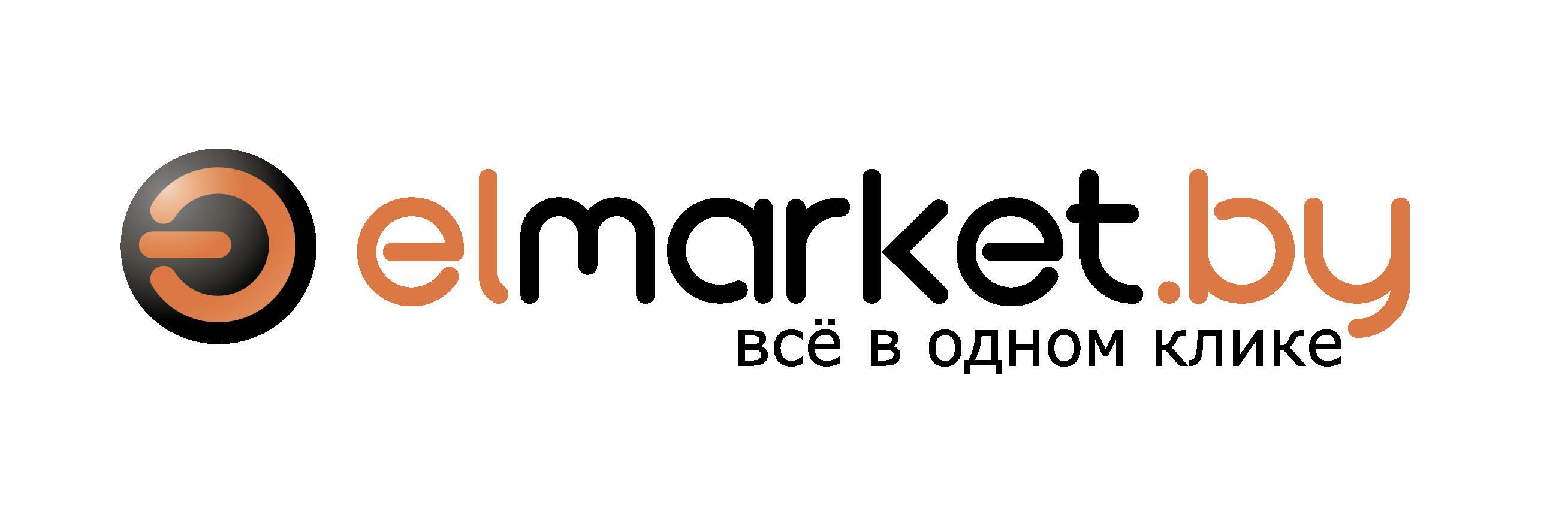 Интернет магазин Elmarket.by