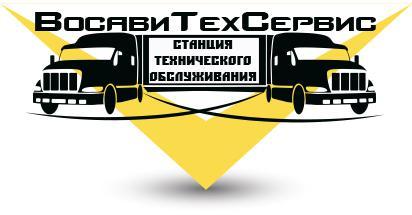 ВосавиТехСервис