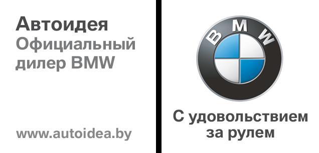 Автоцентр ″АВТОИДЕЯ″