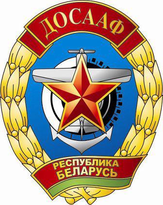 Автошкола Советской РОС ДОСААФ