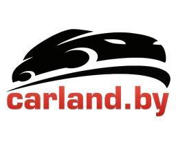 Магазин автозапчастей carland.by