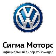 Сигма Моторс