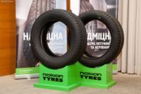 Новые шины для внедорожников от Nokian Tyres
