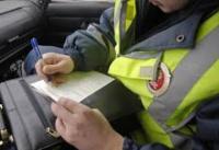 С 1 января 2017 года увеличатся штрафы и госпошлины