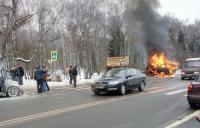Крупное ДТП в Новой Москве: погибло 9 человек