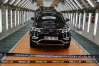 С конвейера сошел первый серийный белорусский кроссовер Geely Atlas NL3