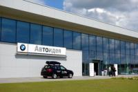 В Беларуси появился первый официальный дилер электромобилей