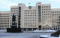 Правительство определит порядок взимания дорожного сбора